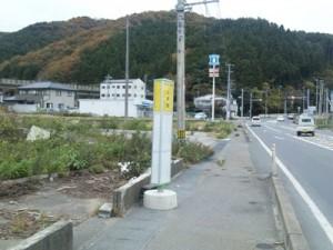 上平田バス停
