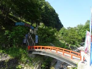 気仙川に架かる風恋(かざこい)橋