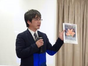はまゆりプロジェクトについて説明する笠井部長