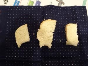 試食したパン片(左からKS6,1a,KN3Y)