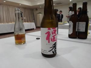 石割桜ビール(福香)