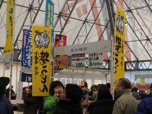 釜石冬の味覚まつり(復興支援に来ている北九州市の「小倉発祥焼きうどん」)