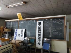 職員室(3月18日(土)が閉校式)