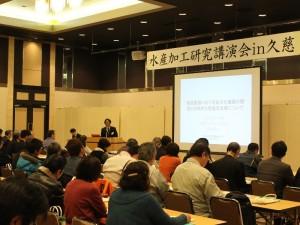水産物加工における省力化,省エネ対策等について講演する岩手大学船崎教授